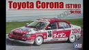 Toyota Corona (ST191) '94 JTCC - Aoshima Beemax 1/24