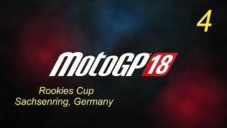 MotoGP 18 - Карьера Rookies Cup (Трасса Заксенринг, Германия) (4)