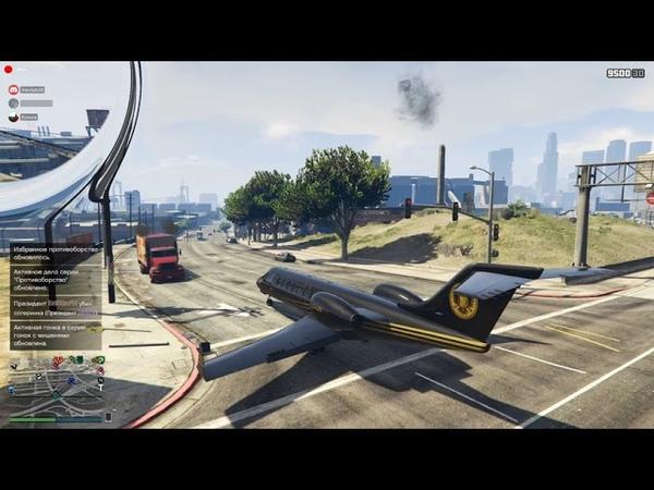 GTA 5 Online_Высший пилотаж_Чёрный крюк