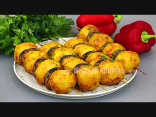 Потрясающее ГОРЯЧЕЕ блюдо из самых простых продуктов