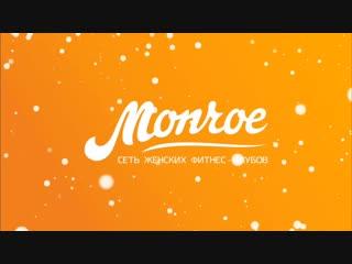 Поздравление Елизаветы Ермолиной #монрокиров