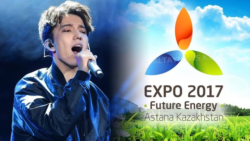 EXPO 2017 Выступление Димаша Кудайбергенова АСТАНА