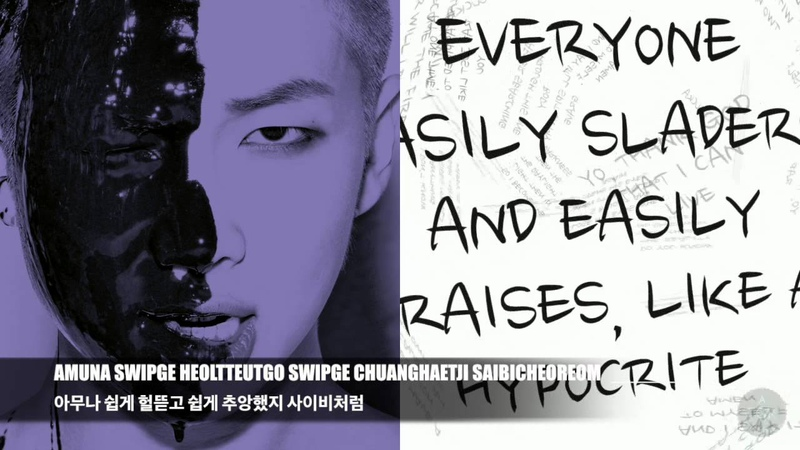 ENG HAN ROM Rap Monster God Rap RM Mixtape