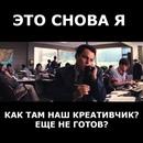 Юля Власова фото #46