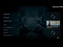 Assassin's Creed Odyssey ► №13 (Стрим)