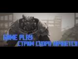 S.T.A.L.K.E.R. Shadow of Chernobyl - Объединенный Пак 2+DSH mod (1.0007) стрим #1
