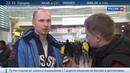 Новости на Россия 24 • Павел Кулижников допускает, что сможет установить новый мировой рекорд