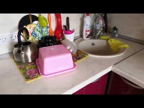 Генеральная уборка на кухне Расхламление Мотивация на уборку и расхламление