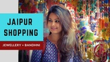 Bapu Bazar - Best Market Of Jaipur Shopping Guide And Tips Rajasthan Tourism