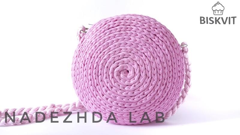 Сумочка спиралька Вязание крючком из трикотажной пряжи