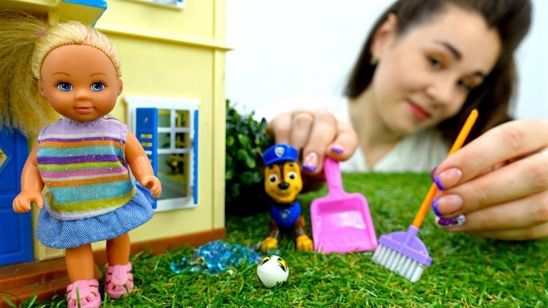 Мультики для детей. Штеффи и Чейз играют с мячом