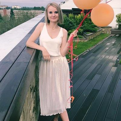 Наталия Брызгалина