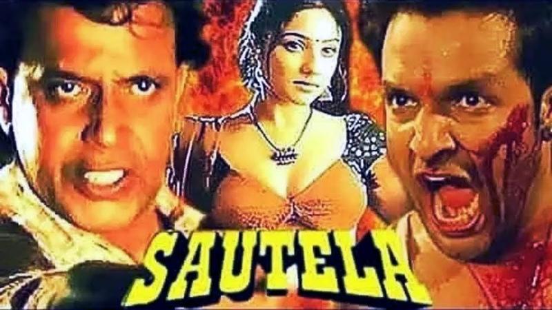 Митхун Чакраборти-индийский фильмСводный брат(1999г)