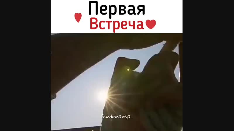 Ishq Subhan Allah Первая встреча Кабира и Зары❤️ mp4