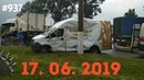 ☭★Подборка Аварий и ДТП Russia Car Crash Compilation 937 June 2019 дтп авария