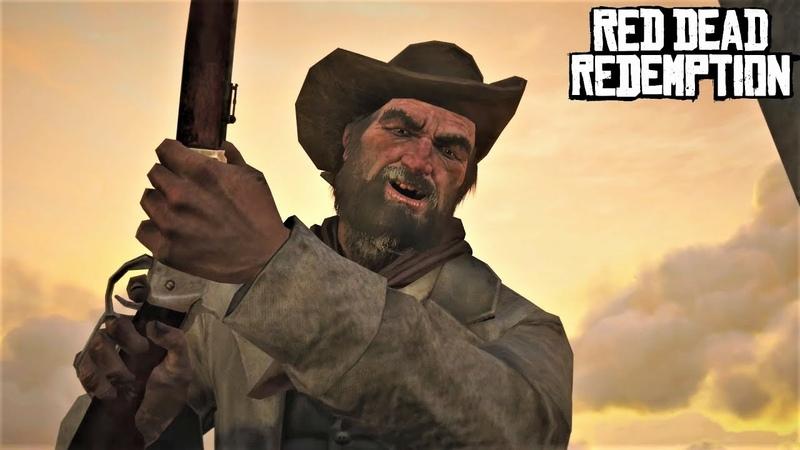 Red Dead Redemption Джон Марстон приходит в Форт Мерсер и получает пулю от Билла Уильямсона
