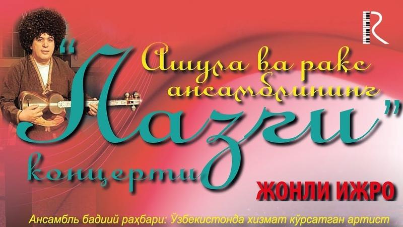 Afisha - Ogabek Sobirov - 27-28-ynavar kunlari konsert beradi 2019