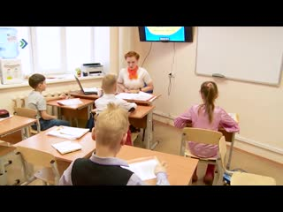 Школа Скорочтения в Сыктывкаре   Методика Шамиля Ахмадуллина   Орджоникидзе 16