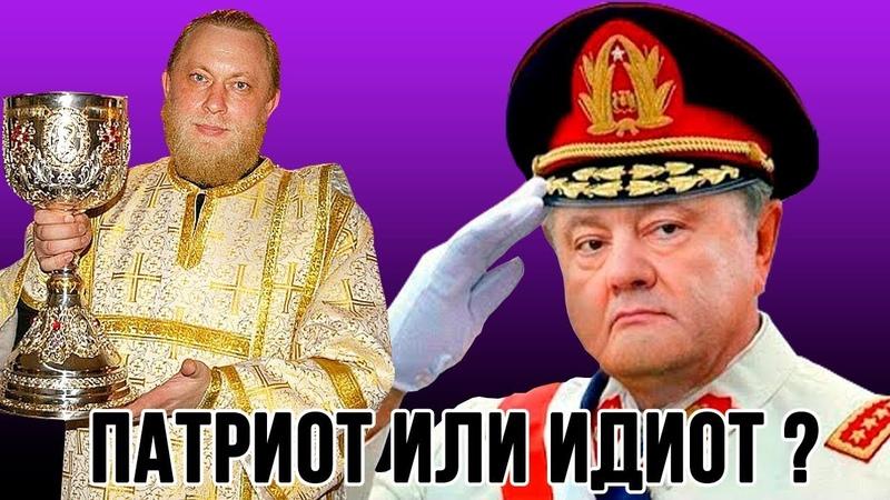 Правосек хочет победить Россию. Джекпот для Порошенко.