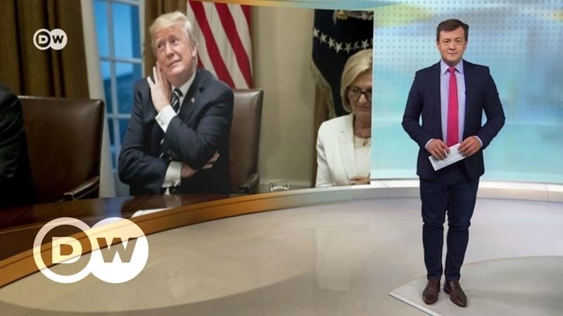 Самый лучший прикол Трампа, или Оговорка на саммите с Путиным в Хельсинки - DW Новости (18.07.2018)