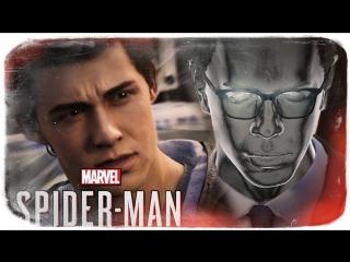TheBrainDit А ВОТ И МИСТЕР НЕГАТИВ ● SPIDER-MAN #8