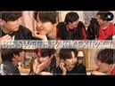 [Eng Es PT Sub] BTS Sweets Party in Harajuku Japan - EXTRACT (Occasional Zoom-in) 방탄소년단 엑기스 防弾少年団