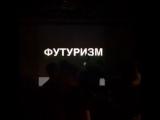 Avoideath live@Stechkin - TULA 211120