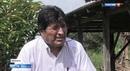 Эво Моралес дал эксклюзивное интервью Вестям недели