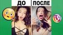ЛУЧШИЕ ВАЙНЫ 2018 Новые Инстаграм Вайны Подборка Лучших Вайнов Недели Русские и Казахские вайн