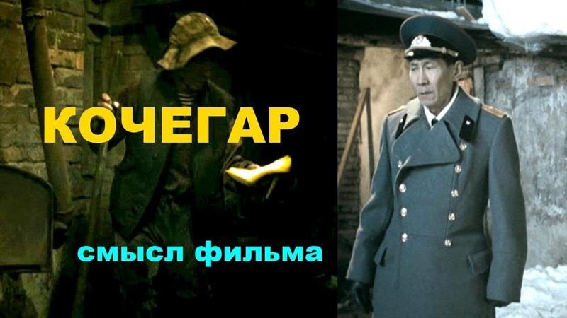 Кочегар фильм скрытый смысл фильма режисера Алексея Балабанова