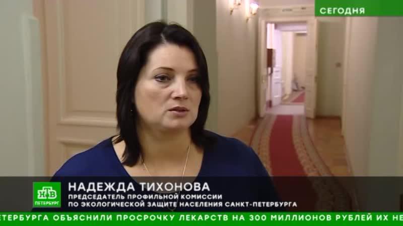 НТВ. Сюжет о Ржевском лесопарке