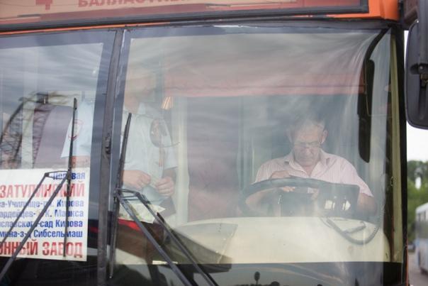 Госавтоинспекция Новосибирской области проведет профилактический рейд «Автобус»