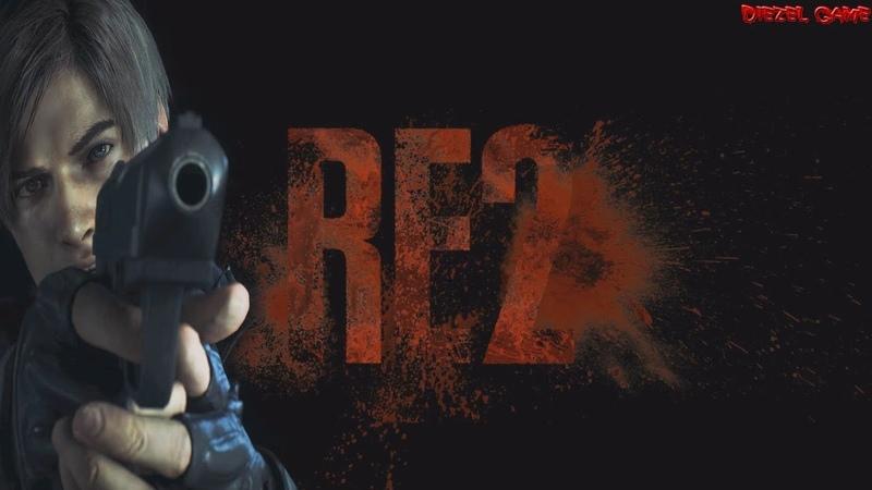 RESIDENT EVIL 2 BIOHAZARD RE2 1 Shot Demo - Обзор первый взгляд на русском - Хоррор игра 2019