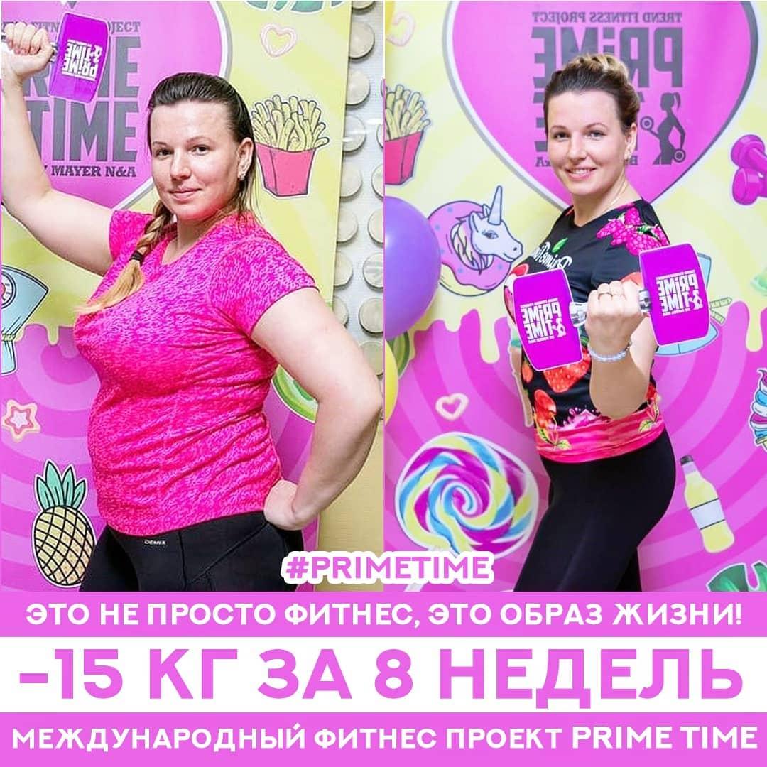 Конкурс По Похудению Спб.