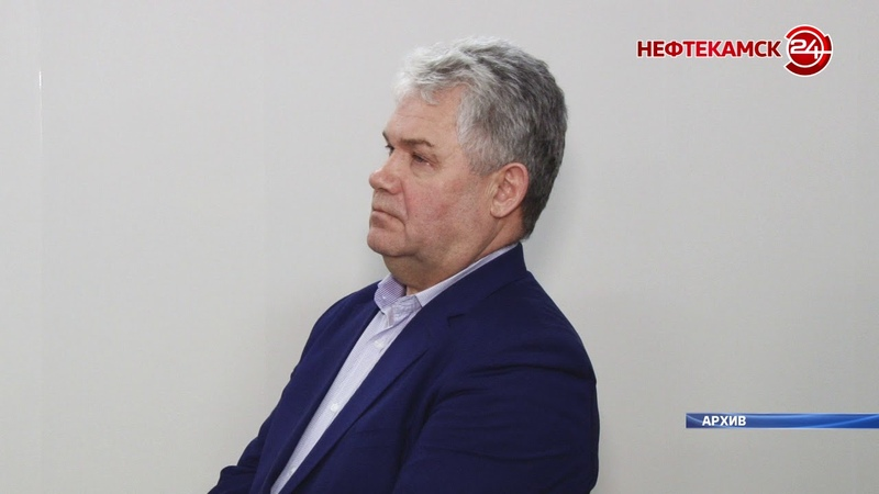 Бывший заместитель главы администрации Нефтекамска выплатил ущерб бюджету
