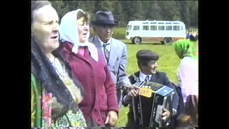ТРОИЦА Раскатиха Алапаевский район 1993