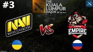 Na`Vi vs Empire #3 (BO3) | The Kuala Lumpur Major | Open Qual