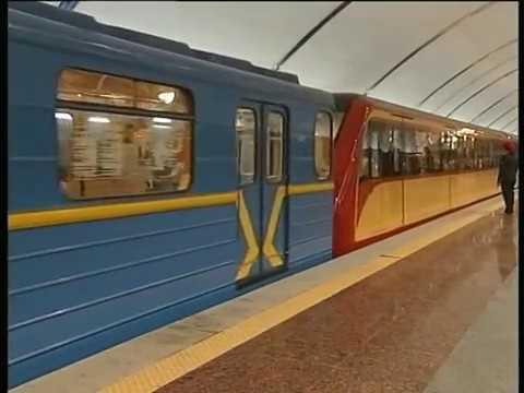 Открытие станции Бориспольская
