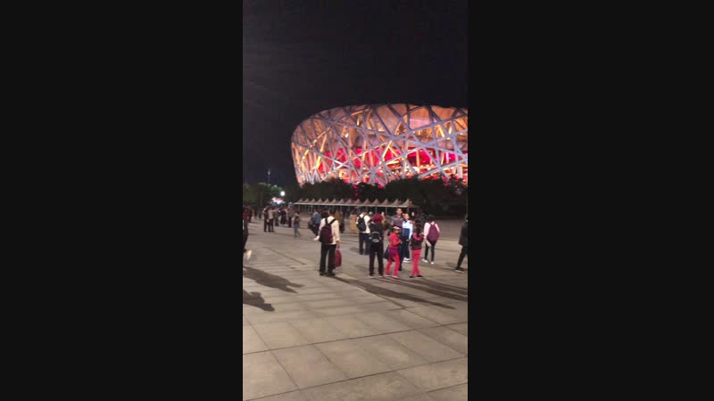 Beijing Olympic Games Hall
