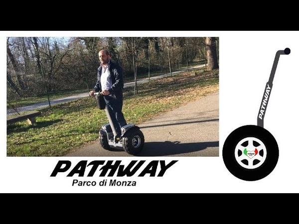 PathWay ES6 S Off Road Parco di Monza www.personaltransporter.it