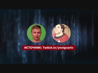 [Blogger Money] #ВидеоОбзор - Стас Max Power vs Немагия: Кто же прав? В поисках истины | Разбор полетов от А до Я
