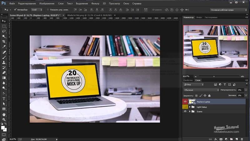 Как использовать фото Mockup для своих работ
