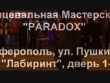 BREAKING-Виктор Воронин и Виктор Холстов -PARADOX STREET SHOW