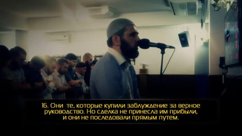 Ахмад аль Анчихи, сура 2 «аль Бакара» 1 25