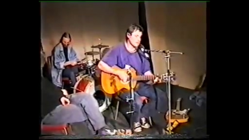 Чёрный Лукич Концерт в Центре искусств Омск 10 08 1996 г