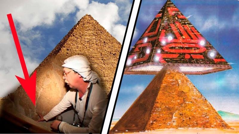 ИСТИННОЕ предназначение пирамид СЕТЬ пирамид по всему миру Куда ушли строители пирамид