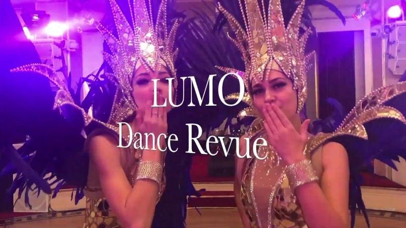 Шоу балет ЛЮМО , Ставрополь ( Lumo dance revue promo2019)