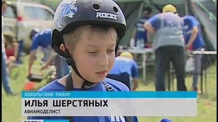 У села Гремячье прошёл третий этап Кубка России по авиамодельному спорту