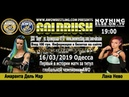 Lana Nevo vs Amarantha Del Mar AWO Global Women's Championship @ Goldrush 16 03 2019