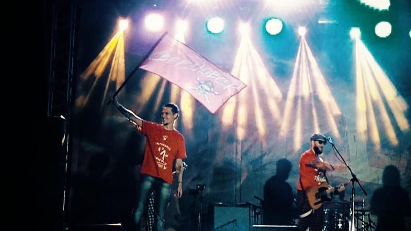 Группа Свердловск - Турция(Live на День Металлурга г.Медногорск 16.07.2018г.)